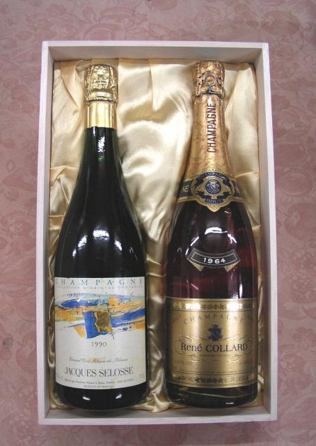 ワイン中田屋 お祝いには「紅白シャンパン」ロゼシャンパーニュ・ブランのセットはいかがですか