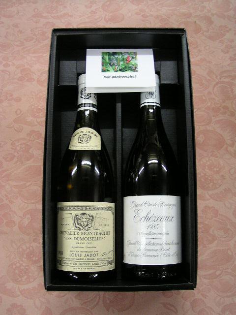 ワイン中田屋 ワインギフト用ラッピング・箱 ワイン紙箱 ギフト2本用
