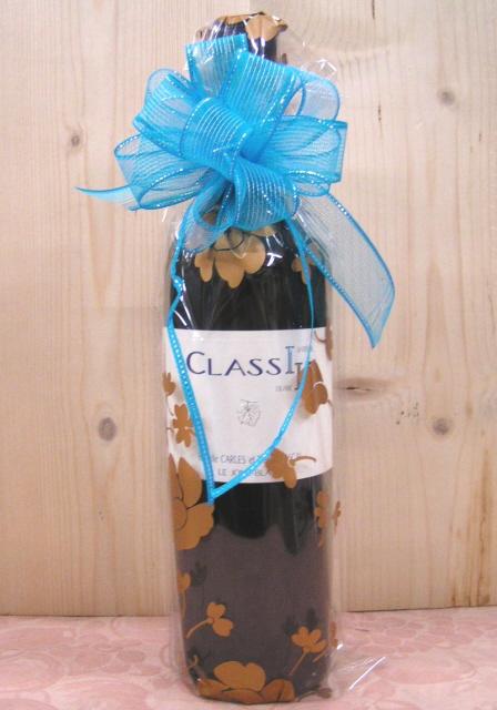 ワインプレゼント簡易ラッピング例(無料)リボン付き