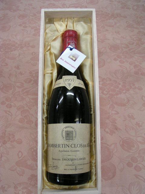 ワイン中田屋 ワインギフト用ラッピング・箱 ワイン木箱 ギフト1本用