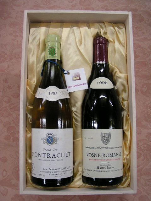 ワイン中田屋 ワインギフト用ラッピング・箱 ワイン木箱 ギフト2本用