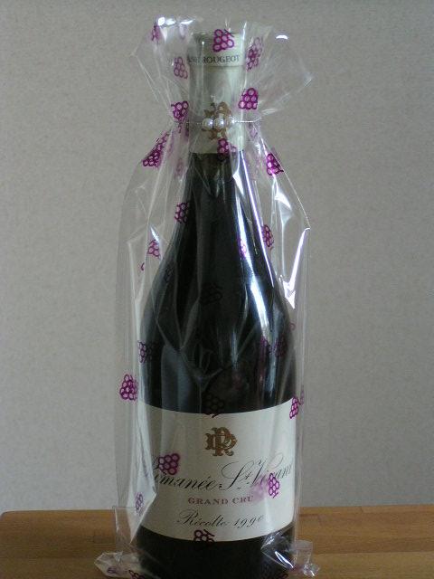 ワインプレゼント簡易ラッピング例(無料)