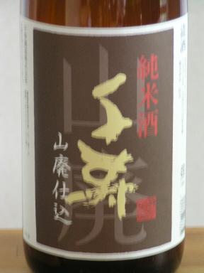 ワイン中田屋 デイリーワイン・ハウスワイン・自宅で呑んだ白ワイン・赤ワイン・シャンパン・シャンパーニュ・カバ・スプマンテ・スパークリングワイン