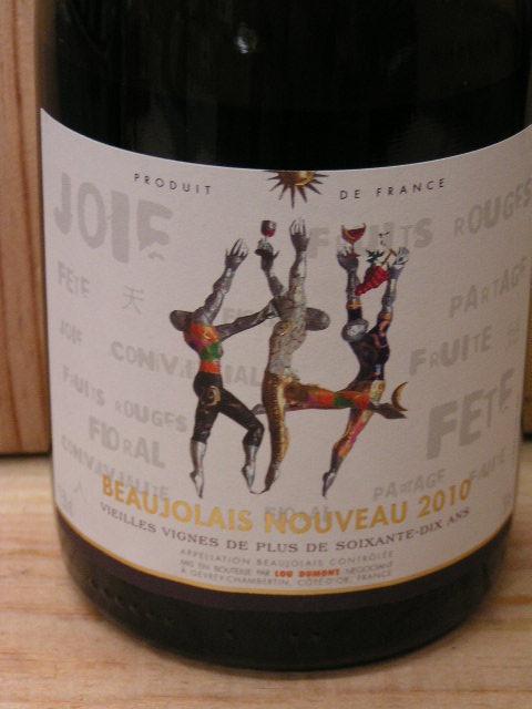 ワイン中田屋 ボジョレーヌーボー2010 ボジョレー・ヌーヴォー2010